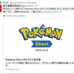 Resumen Pokémon direct: Switch a full